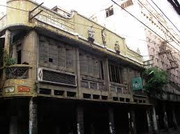 tojong hospital