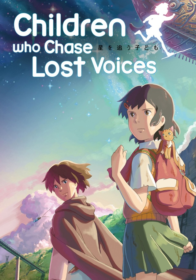 children-who-chase-lost-voices-from-deep-below-522974e868334