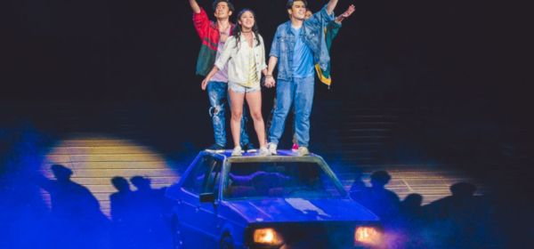 Ang Huling el Bimbo Musical - and the price of nostalgia
