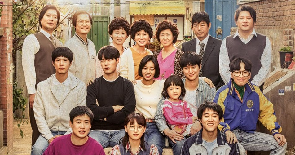 What's wrong with Reply 1988?